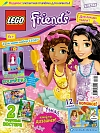 № 05 (2017) (Lego Friends)