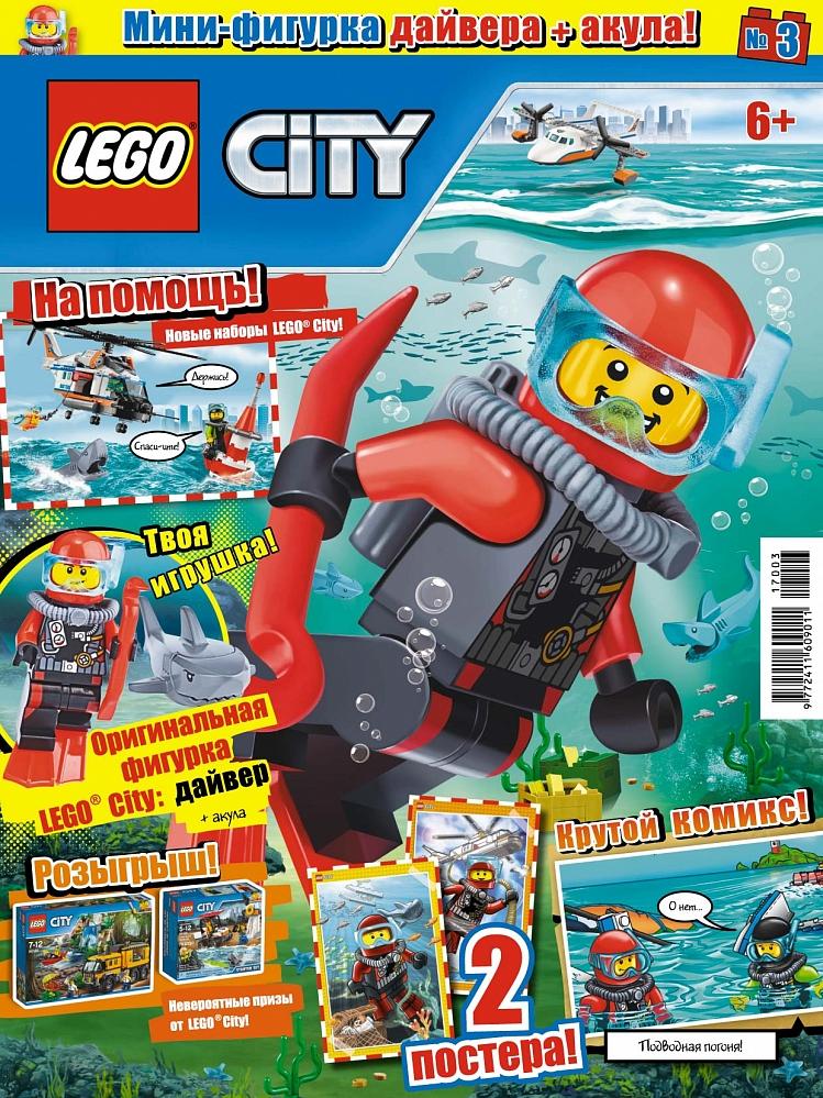 Долгожданный летний выпуск журнала «Lego City» уже в ...